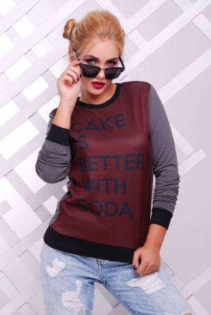 "FashionUp: Свитшот ""Cotton"" KF-1387C - главное фото"