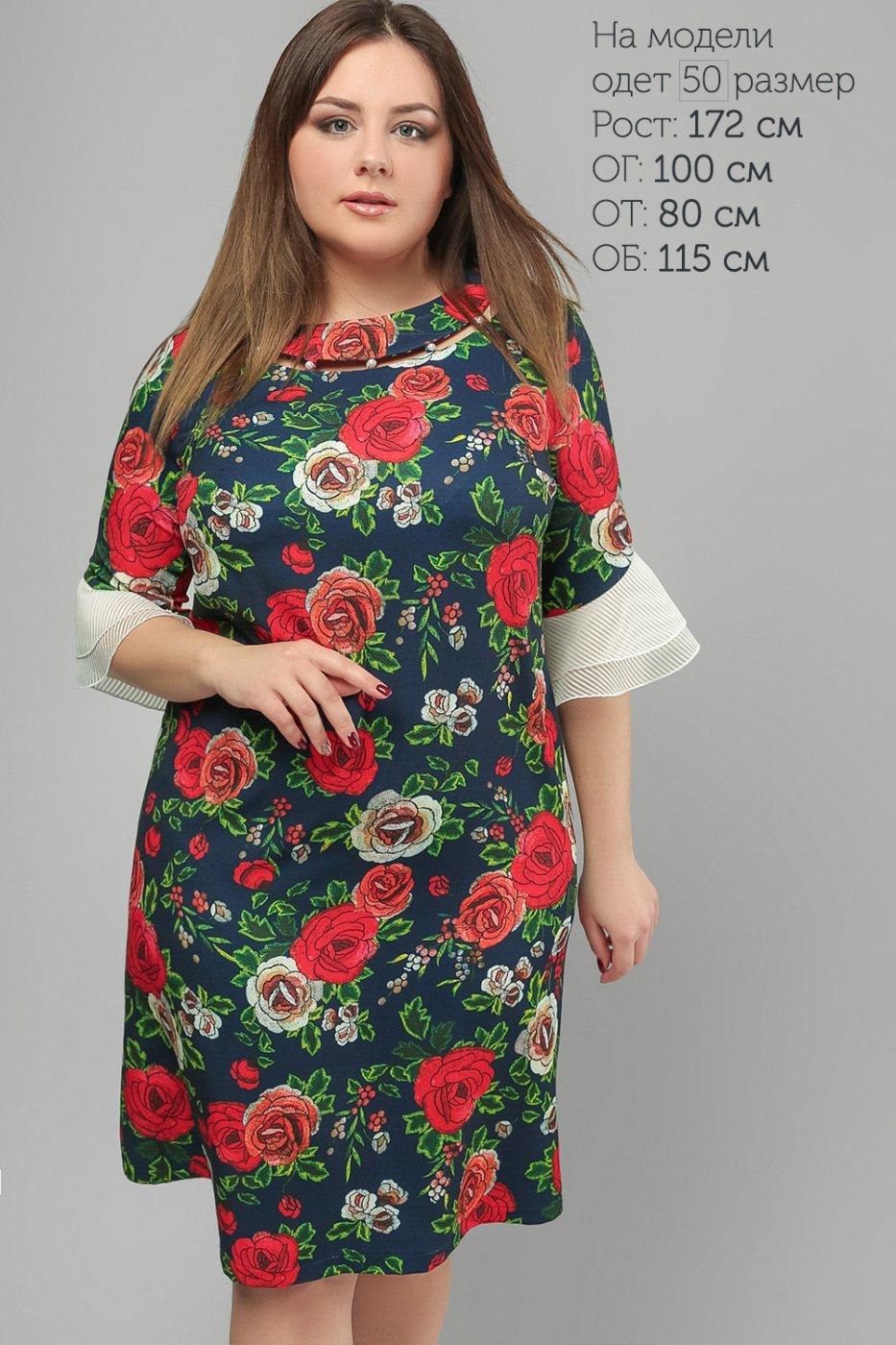 e60db6c3ec9ef LiPar: Платье с цветочным принтом Синее Батал 3148 синий - фото 1 ...