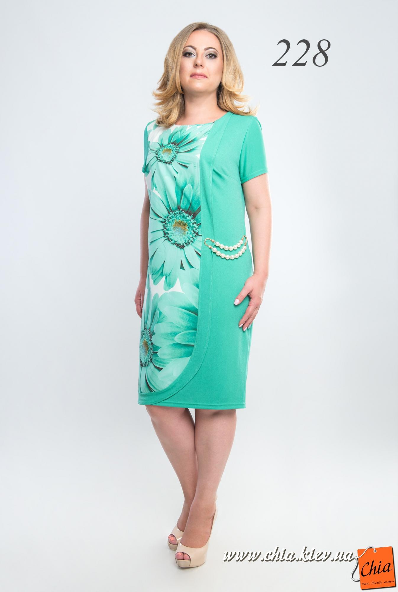 Купить платье большого размера отзывы