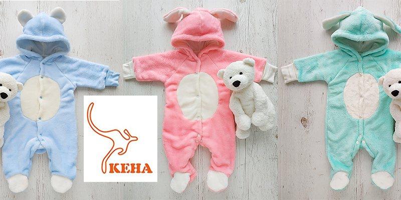 В ассортименте Первого оптового интернет-супермаркета Chia добавлена новая торговая марка КЕНА - украинский производитель детской одежды