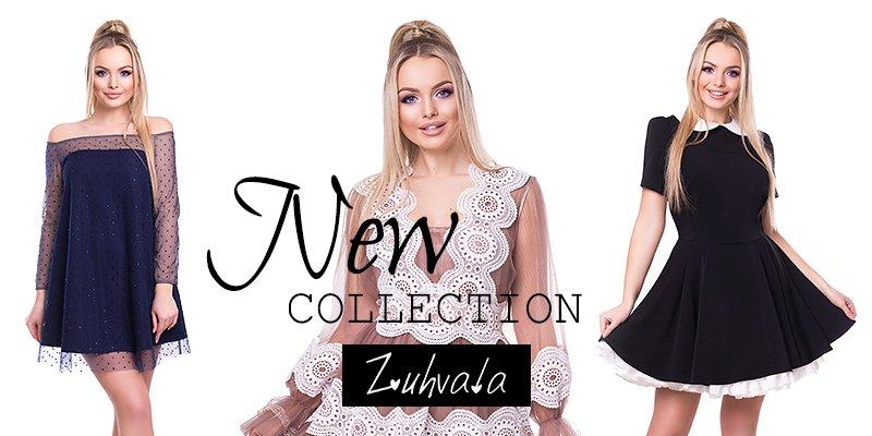 Новая коллеция торговой марки Zuhvala