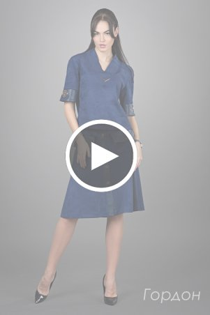 Angel PROVOCATION: Костюм Chia BRAND Гордон - перейти к видео товара