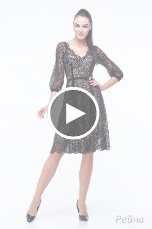 Angel PROVOCATION: Платье РЕЙНА - перейти к видео товара