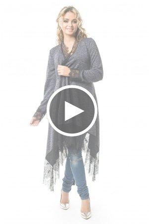 Zuhvala: Накидка - Платье Опера - перейти к видео товара