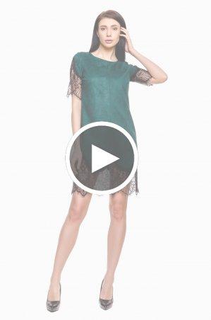 Poliit: Платье 8449 - перейти к видео товара