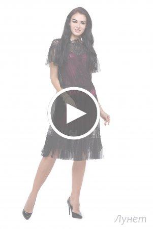 Angel PROVOCATION: Платье - двойка Лунет - перейти к видео товара