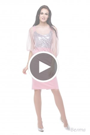 Angel PROVOCATION: Платье-двойка Велта - перейти к видео товара