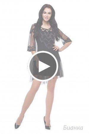 Angel PROVOCATION: Платье двойка Бианка - перейти к видео товара