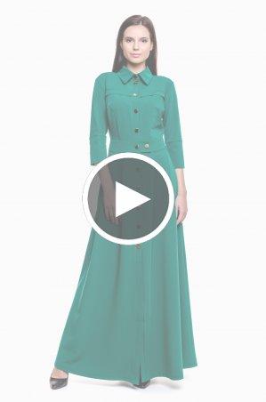 Angel PROVOCATION: Платье Сангрия+ - перейти к видео товара