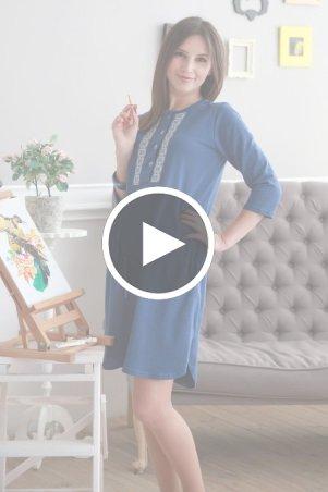 Nowa Ty: Платье Удачный день 15020108 - перейти к видео товара